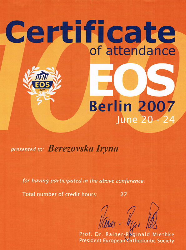 EOS Berlin 2007